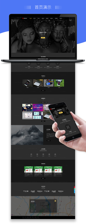 pbootcms自适应广告传媒网络摄影设计公司网站源码